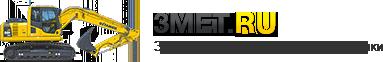 Запчасти для импортной спецтехники: экскаваторов, погрузчиков, строительной, дорожно-строительной техники