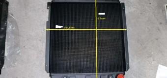 Радиатор новый, размеры 67 см / 56.5 см