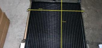Радиатор новый, размеры 72 см / 57 см