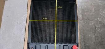 Радиатор новый, размеры 61 см / 47,5 см