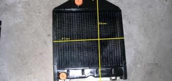 Радиатор новый, размеры 56 см / 47 см