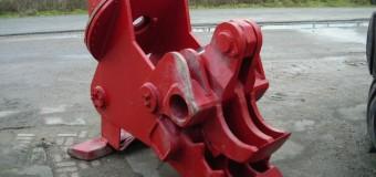 Дробилка для бетона VIBRARAM