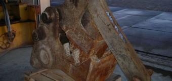 Дробилка (механическая) Разрушитель